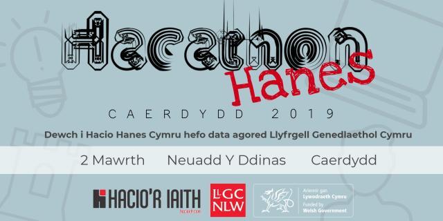 Poster Hacathon Hanes